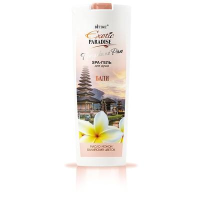 Biтэкс Exotic Paradise SPA-гель для душа Бали 500мл